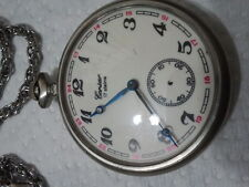ANTIQUE POCKET WATCH CORSAR 17 STEINE