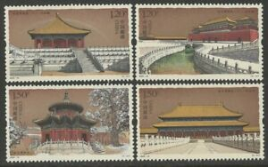 CHINA  2020-16 THE PALACE MUSEUM - set of 4 stamps, Mint NH