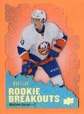 Mathew Barzal 2016-17 Upper Deck Rookie Breakouts #95/100 Islanders RC Die-Cut