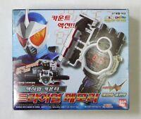 FAIZ MASK LIGHTING AND VOICE MODULATION Masked Kamen Rider 555 FAIZ