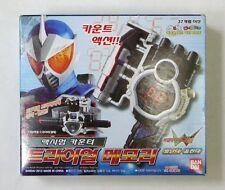 BANDAI Masked Kamen Rider W (Double) : Maximum Counter TRIAL MEMORY Rare