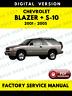 Chevrolet Chevy Blazer S-10 2001 2002 2003 2004 2005  OEM SERVICE REPAIR MANUAL