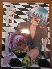 BLEACH Soi Fon Yoruichi Doujinshi Karakura Fanbook Japan Anime Yuri J Manga MINT