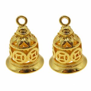 Lot of 8 Gold Plated Metal Brass Hollowed Coin Pattern Bell Look Charms Pendants