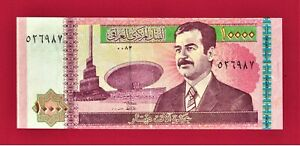 IRAQ SCARCE AUNC NOTE 10000 10000 DINARS 2002 P-89 SADDAM HUSSEIN POST GULF WAR