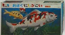 NAKAMURA Swimming Cyprinus carpio Vintage Plastic Toy Bathtub Rubber Power