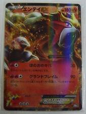 Japanese Pokemon BW4 Dark Rush 1st Edition Entei EX Foil Rare 009/069 [R]