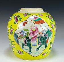 Antique Chinese Yellow Glazed Porcelain Jar with Scenes of Figures