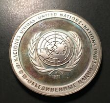 1971 .925 SILVER 1ST ANNUAL1970 United Nations PEACE MEDAL - UNCIRCULATED!