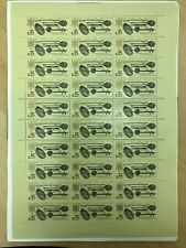 SPECIAL LOT Turkmenistan - 1992 - Musical Instruments  - 5 Full Sheets of 30 MNH