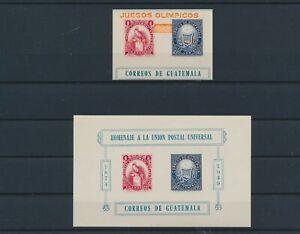 LO40309 Guatemala imperf UPU anniversary sheets MNH