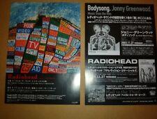 RADIOHEAD 2004 Tour ORIGINAL JAPANESE POSTER size: 10x7 inches
