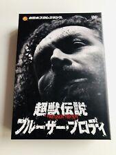 Bruiser Brody New Japan Wrestling NJPW dvd Boxset  (wwe wwf nwa wcw)