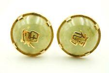 Vintage Ming's Hawaii 14K Yellow Gold Green Jade Circle Cufflinks