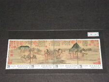 Taiwan Stamp(2701a-d)-1989-特270(561)- Ancient Chinese Painting Stamps-MNH