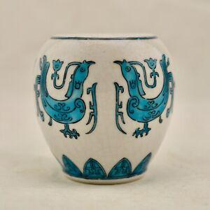 Antique Meiji-period Japanese abstract bird enamelled vase by Makazu Kozan
