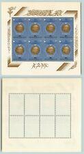 Russia USSR ☭ 1986 SC 5428a MNH, mini sheet. rta5004