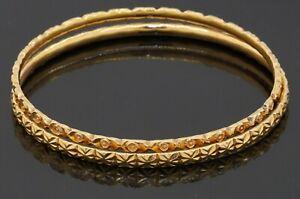 Heavy 22K yellow gold 2-piece carved bangle bracelet set
