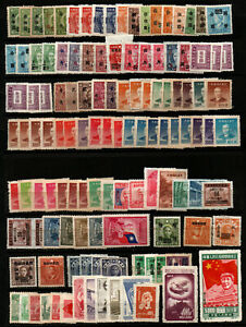 CHINA accumulation of unused stamps most with no gum