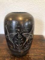 Vintage Antique Asian Etched Birds & Plants Metal Bronze Vase