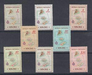 Portugal - Macao/Macau Nice Complete Set MNH 2