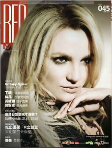 BRITNEY SPEARS / JAY CHOU 周杰倫 Dual COVER 2011 MALAYSIA Magazine 045 NEW RARE