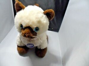 Build a Bear Promise Pets Siamese Cat Plush Kitty Red Collar