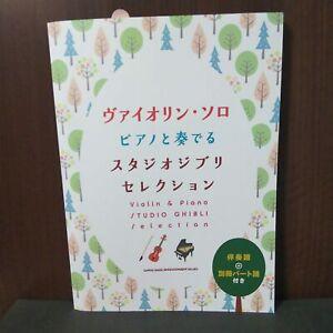 Studio Ghibli Selection - Violin Solo and Piano Music Score Book - NEW