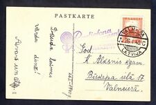 Latvia, 1940, Greatings card in Valmiera with rare slogan !!!