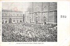 8851) BOLOGNA 1901 PIAZZA MAGGIORE CONVEGNO DEL TOURING VG NEL 1901.