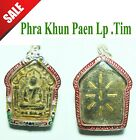 OLD THAI AMULET PHRA LP TIM COCONUT SHELL BE 2518 RARE CLAY