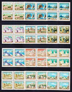 LEBANON 1966 SG918/29 set of 12 - blocks of 4 - Tourism - unmounted mint cat £48