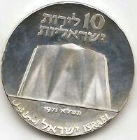 Israel 10 Lirot 1971 plata, 23 aniversario de la independencia @ Excelente @