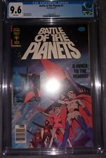 Battle of the Planets 1 Cgc 9.6 White