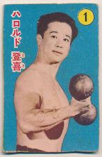 1950s Harold Toki Japanese Pro Wrestling Card Hawaii Boxing Puroresu 登喜 ハロルド