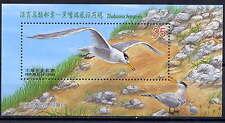 CHINA TAIWAN Sc#3425 S/S 2002 Birds, Seagull MNH