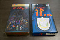 SHIN MEGAMI TENSEI 1 & if set Nintendo Super Famicom japan Box Manual