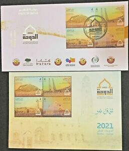 2021 QATAR DOHA CAPITAL OF CULTURE : SPECIAL COVER 14.07.2021 +ST SHEET MNH