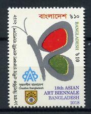 Bangladesh 2018 MNH 18th Asian Art Biennale 1v Set Butterflies Stamps