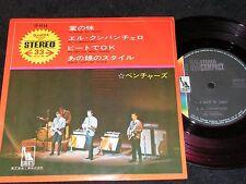 THE VENTURES A Taste Of Honey../ Japan coloured vinyl 4-track SP LIBERTY LP-4144