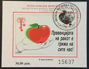 Macedonia Z Block18B CDS SKOPJE 1996 Red Cross  (No2398)**