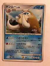 Pokemon Card / Carte Mamoswine Rare Holo DPBP#278 DP5