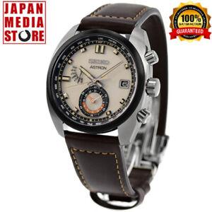 Seiko Astron SBXY005 Titanium World Time Radio Solar Men`s Watch Made in Japan