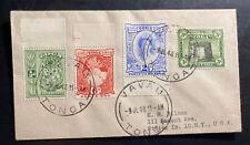 1948 Vavau Tonga Toga Cover to Staten Island NY USA Sc#46