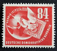 Timbre RDA / GDR GERMAN Stamp - Yvert et Tellier n°14 n** (Cyn20)