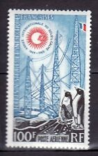 French Southern & Antarctic Territory Sc C6 NH. Radio Tower - Penguins - 1963