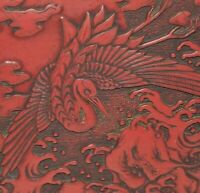 Magnificent Lacquer Cinnabar Wood Carved Panels Late Yuan-Early Ming Dynasty