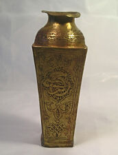 An Old Islamic Brass Vase T1