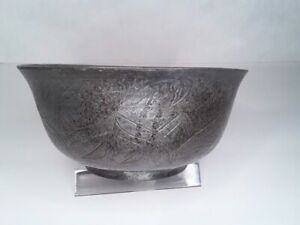 Early Islamic Silvered Copper Bowl with Extensive Engraved designs