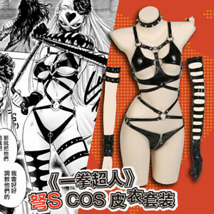 Anime ONE PUNCH MAN Queen S Combats Cosplay Sexy Lingeries Leather Set Costume